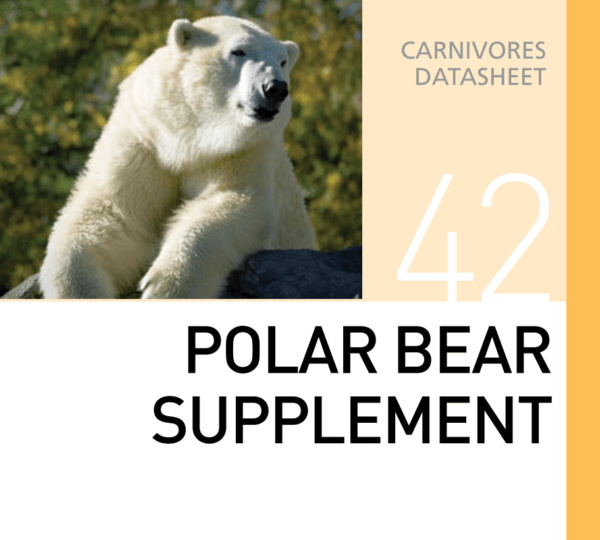 Добавка для полярных медведей Polar Bear Supplement Mazuri Zoo Foods
