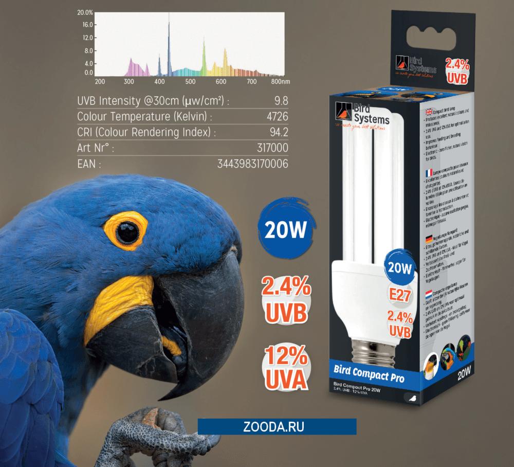 УФ лампа для птиц Bird Systems Bird Compact Pro Е27 2.4% UVB